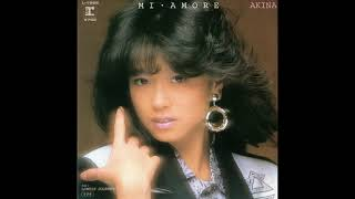 This is the side B from Mi Amore, Meu Amore E a single from 1985 Arranged by : Nobuyuki Shimizu (a close collaborator of EPO even wrote one of her famous ...