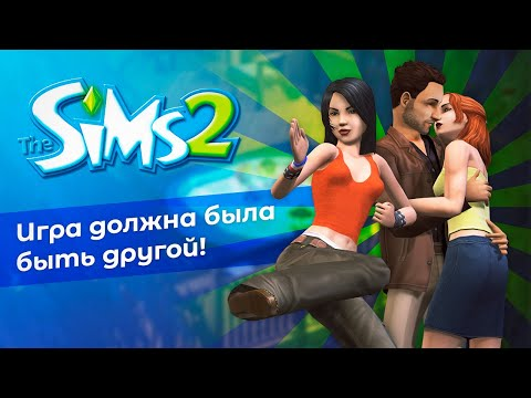 The Sims 2 / Факты разработки