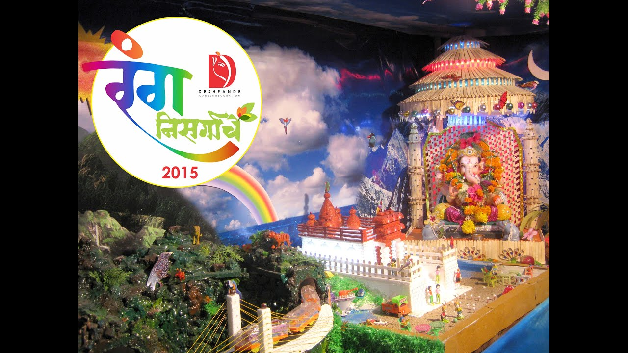 Marvelous Milind Deshpande Home Ganesh Decoration 2015