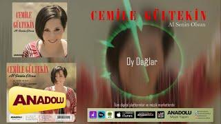 Cemile Gültekin - Yeni albüm #Teaser