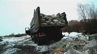 Вывоз строительного мусора  Проблемы с утилизацией