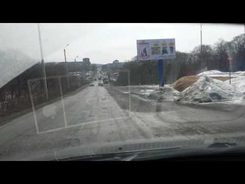 дорога в Фокино Владивосток Находка