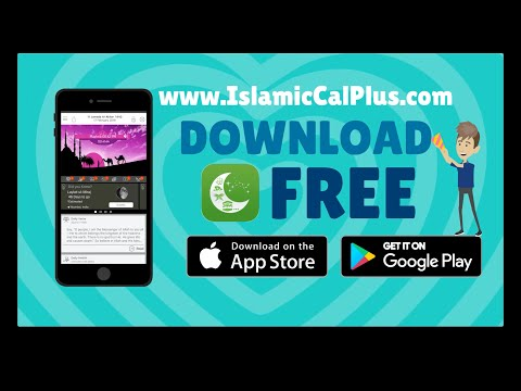 Quran Majeed App For Android & IOS | 40+ Translations | Mp3 Audio Recitations - 15+ Islamic Apps
