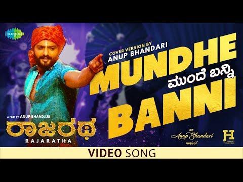 Mundhe Banni - Full Video Song | Rajaratha | Yash | Anup Bhandari | Nirup Bhandari | Kannada Song