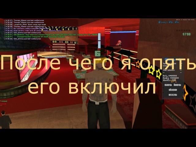 клео для казино крмп