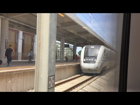 China Railways High-Speed HD: Riding CRH1-1160A On Train D2316 (Shenzhen North - Zhangzhou)