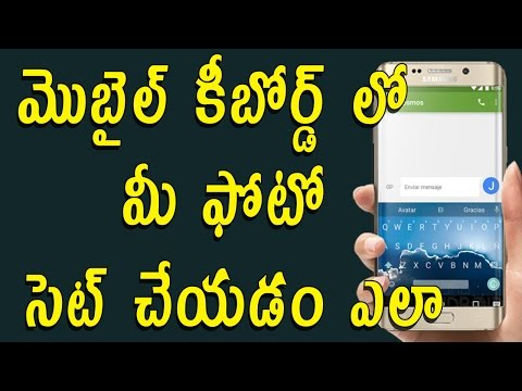 How to set our own image as background for Mobile keyboard    Telugu