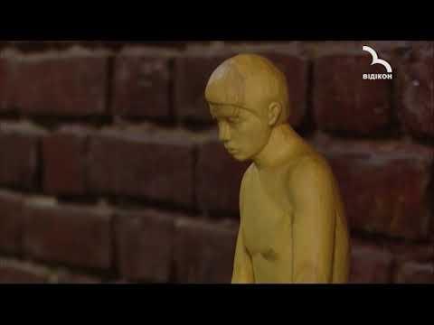 ТРК ВІДІКОН: Урочисте відкриття виставки скульптур Андрія Нікіфорова