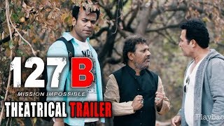 127B Theatrical Trailer HD - Mast Ali, Aziz Naser, Ismail Bhai - Directed by Seshu KMR