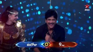 Bigg Boss Telugu-Maa TV Telugu Show
