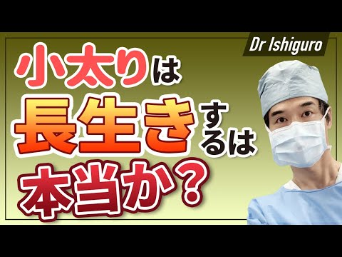 Dr Ishiguro