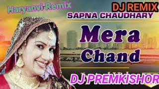 Dj Remix || घूंघट की ओट में || Mera Chand Luka Hande Yaro | Sapna Choudhary | 2020 | DJ PREMKISHOR