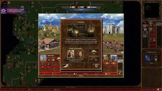 Dread's stream | Heroes III |