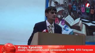 видео Реферат - Голосование избирателей: выборы, референдум - Право
