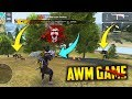 Free Fire Duo Ranked Match Tricks Tamil /Ranked Match Booyah Tricks Tamil In Free Fire
