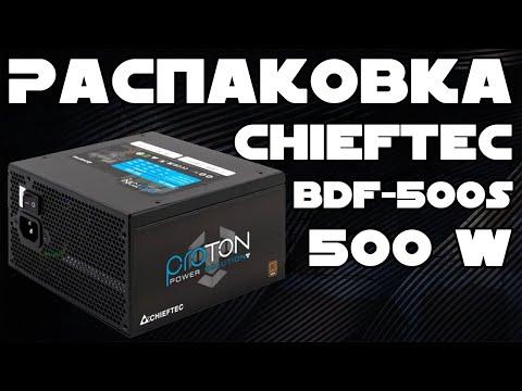 Chieftec BDF-500S 500 W