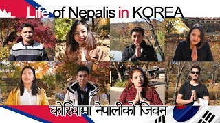 Nepalese speaks about their life in South Korea (Eng Sub)  (Goodbye to Autumn)