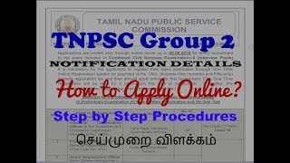 TNPSC Group 2 2018 - Notification - How to Apply | By TNPSC.Academy