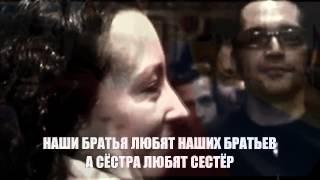 ВЕЛИКАЯ АРМЯНСКАЯ СВАДЬБА МИРА(АРМЯНИ СМОТРИМ!)