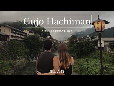 Travelling to GIFU PREFECTURE🇯🇵 岐阜市