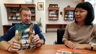 Николай Дудко. Презентация трех новых книг.