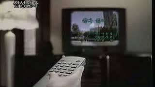 1993 삼성바이오TV 노래방