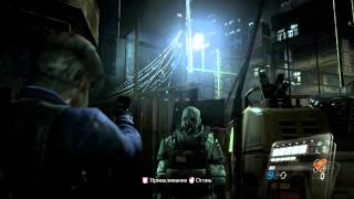 Resident Evil 6 PC GamePlay HD 720p