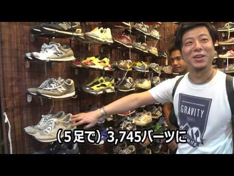 情熱バンコクファクトリーTV第2話 3万円タイで買い付けして、いくら儲かるかやってみた編