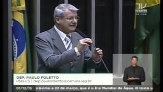 20151201-foletto-02.mp4