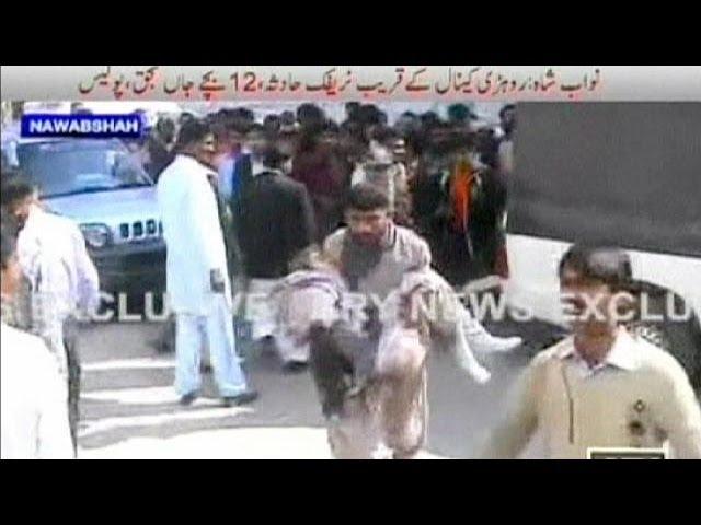 Крупное ДТП в Пакистане: среди погибших 19 детей