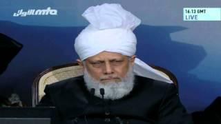 Musawar Ahmad - Jalsa Salana UK 2014 - Yaaro Masih-e-Waqt Ke Thi Jin Ki Intezaar