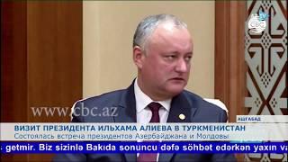 В Ашхабаде состоялась встреча президентов Азербайджана и Молдовы