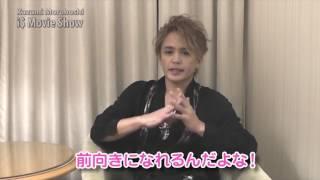 レーシックによる視力回復【公式】神戸神奈川アイクリニック/東京・大阪...