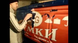 Предпродажная подготовка машины   съём плёнки с кузова авто