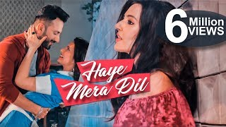 Haye Mera Dil (Official Video) | Ramya ft Ali Merchant & Lekha Prajapati | Latest Punjabi Songs 2018