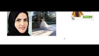 На свадьбе сына чеченского олигарха заметили арабскую принцессу
