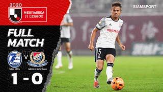 โออิตะ ทรินิตะ VS โยโกฮาม่า เอฟ มารินอส | เจลีก 2020 | Full Match | 15.08.20