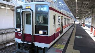 東武6050系6050型6175F 普通新藤原行 鬼怒川公園出発【4K】