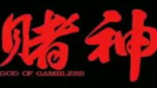 Download Mp3 God Of Gamblers 1989 Chow Yun Fat Theme Song