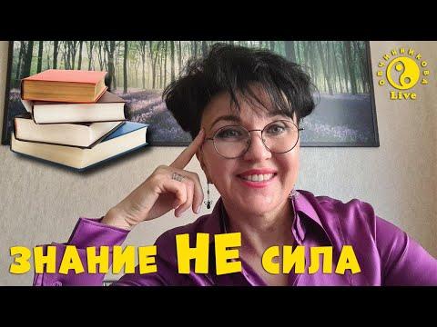 Знание НЕ сила! Российское высшее образование. Парадокс.