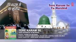 Tere Karam Se Full Audio Song || Shane Aalam Sabri || T-Series Islamic Music