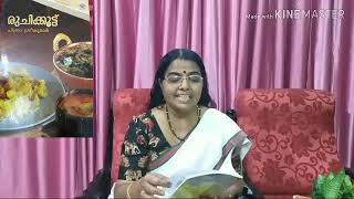 Cookery Books of Chithra Sreekumar