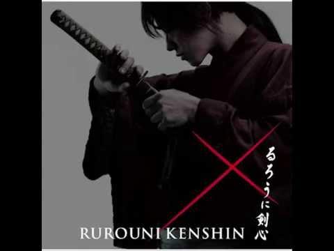 Rurouni Kenshin Live Action OST ~ # 1 Akatsuki no Tatakai (暁闇 の 戦い)