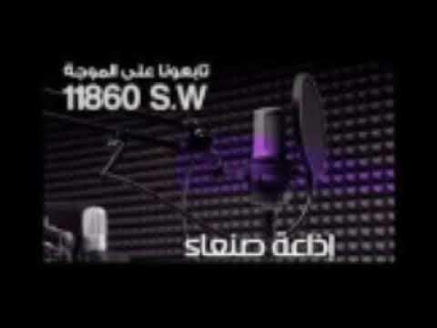 برنامج مجلة اليمن الاتحادي من اعداد واخراج محمد الشلفي الاشراف العام صلاح القادري