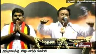 Vijayakanth says Stalin can only conquer DMK, not Tamil Nadu