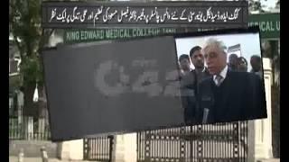 KEMU New VC Prof Dr Faisal Masood Profile Pkg City42