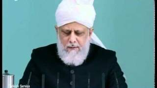 Проповедь Хазрата Мирзы Масрура Ахмада (04-03-2011)