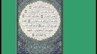 Alhamdu