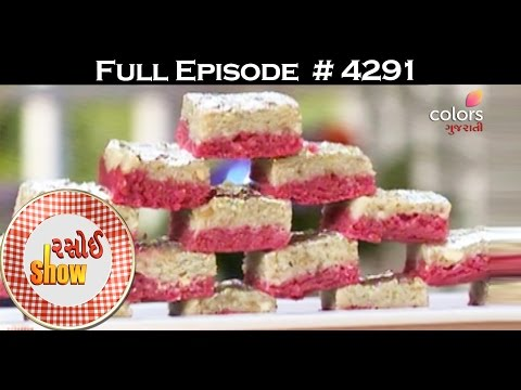 Rasoi Show - 21st April 2017 - રસોઈ શોવ - Full Episode