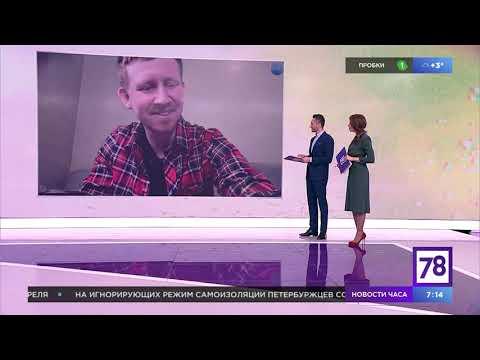 """""""Полезное утро"""" о дистанционной фотосессии"""
